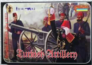 Strelets 1/72 ST0111 Turkish Artillery 1877 (19th Century)